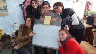 arménie échange et promotion